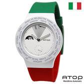 ATOP 世界時區腕錶|24時區國旗系列 - VWA-Italy 義大利