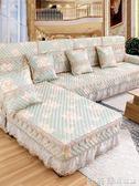 歐式沙發墊四季通用布藝防滑坐墊簡約現代沙發套全包萬能套罩全蓋 愛麗絲精品