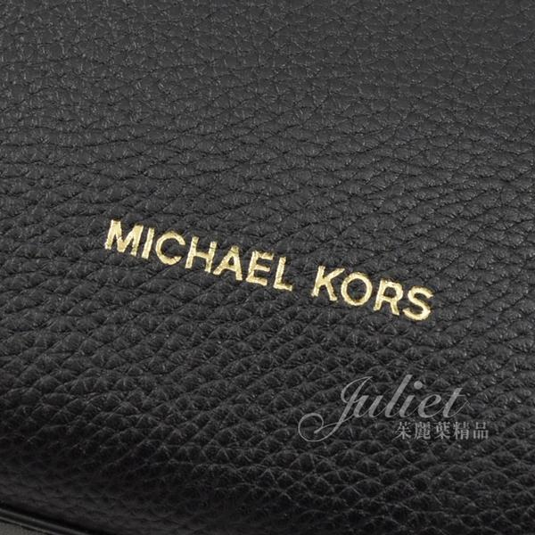 茱麗葉精品【全新現貨】MICHAEL KORS Gramercy 鎖頭吊飾牛皮兩用三層包.黑