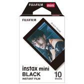 FUJIFILM Instax Mini 拍立得底片 BLACK 黑色 邊框 黑框 底片
