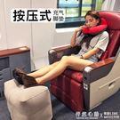 充氣腳墊長途旅行坐車睡覺神器便攜墊腳枕車載放腳足踏 怦然心動