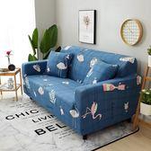 沙發套 定制組合沙發套全包萬能套子彈力防滑皮沙發罩沙發墊布藝簡約現代