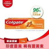 高露潔自然之萃健齒護齦牙膏115g(薑黃)