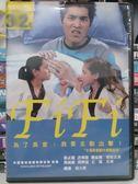 挖寶二手片-I01-030-正版DVD*華語【FiFi】-藍正龍*許瑋甯*姚安琪