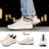 Nike 復古慢跑鞋 Wmns Air Max 97 輕甜奶霜配色 米白 氣墊 女鞋 百搭款 【PUMP306】 921733-007