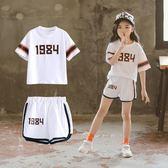 女童夏裝新款套裝兒童時尚運動兩件套夏季洋氣中大兒童潮衣 QQ991『愛尚生活館』