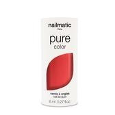 Nailmatic 純色生物基經典指甲油-HEDI-珊瑚紅 8ml