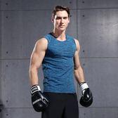 運動背心男士健身上衣彈力無袖t恤跑步訓練透氣健身服吸汗速干衣【快速出貨好康八折】