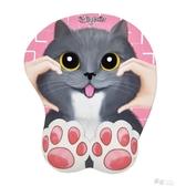 可愛動物貓咪滑鼠墊護腕手腕硅膠墊立體女生辦公游戲手托墊 道禾生活館