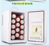 220V小型冰柜最小的保鮮電冰箱冷凍迷你冷藏冷凍箱 aj4371『毛菇小象』