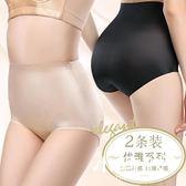 無痕產后收腹內褲中腰美體塑身褲 NK-36
