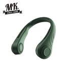 【MK馬克】現貨 秒出 USB懶人掛脖無葉渦輪風扇 - 森林綠 保固180天