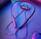 無線運動藍芽耳機5.0雙耳跑步掛耳式適型頭戴入耳頸掛脖超長待機聽歌-風尚3C