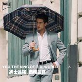 【德國boy】抗12級風-高碳鋼半自動兩折紳士商務傘(棕藍方格、朱紅方格)