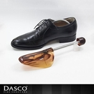 【南紡購物中心】DASCO 715琥珀鞋撐