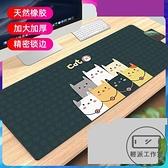 超大滑鼠墊可愛女生卡通桌面鍵盤電腦墊學生書桌桌墊大號【輕派工作室】