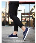 帆布鞋春季透氣男鞋子男士休閒防滑板鞋帆布鞋男跑步運動鞋韓版百搭潮鞋   麥吉良品