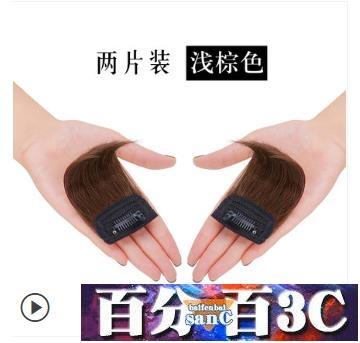 假髮片墊髮根蓬鬆器隱形無痕真髮對裝迷你一片式墊髮片頭頂補髮女 百分百