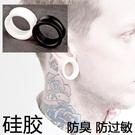 擴耳耳環 白色硅膠軟耳擴滑輪擴耳器大耳洞網紅潮人擴大耳洞塑料防臭飾品-快速出貨