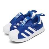 adidas 休閒鞋 Superstar 360 I 藍 白 童鞋 小童鞋 運動鞋 【PUMP306】 EF6628
