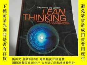 二手書博民逛書店LEAN罕見THINKING:精益思想(英文)Y200392