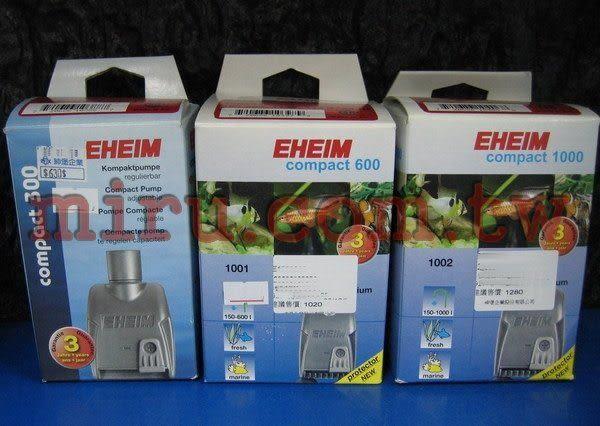 【西高地水族坊】EHEIM 馬達頭(600L/H)(1001型)
