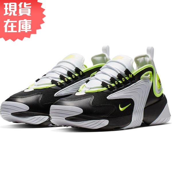 【現貨】NIKE Zoom 2K 男鞋 慢跑 休閒 老爹鞋 襪套 氣墊 黑【運動世界】AO0269-004
