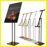 kt板展架立式落地式廣告架子易拉寶展板展示架海報架支架製作落地