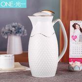 冷水壺陶瓷冷水壺涼白開水杯家用套裝涼茶泡茶壺大容量盛水器泡檸檬涼壺