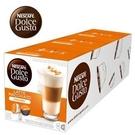 即期品限期買4送1(共5盒) 雀巢 新型膠囊咖啡機專用 焦糖瑪奇朵咖啡膠囊 (一條三盒入) 料號12180872