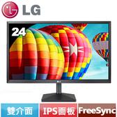 全新LG 24型 16:9 IPS液晶寬螢幕 24MK430H-B