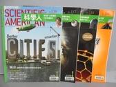 【書寶二手書T1/雜誌期刊_PEZ】科學人_116~119期間_共4本合售_城市-讓我們看見…