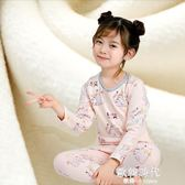 兒童保暖內衣套加絨加厚男童女童中大童寶寶睡衣 歐韓時代