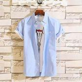 中大尺碼 純色男士短袖襯衫夏季薄款潮流襯衣英倫青少年中袖寸衣 qz2360【Pink中大尺碼】