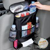 置物架多功能車載椅背置物袋懸掛式車用收納袋保溫儲物袋汽車座椅掛袋包