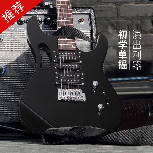 24品單搖手提電吉他初學者套裝入門練習舞台演出電吉他igo