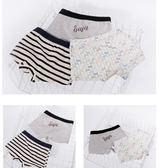 寶寶內褲男1-3歲男童幼童短褲中大童男孩