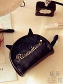 迷你化妝包可愛日系貓咪便攜隨身補妝口紅收納包手拿【極簡生活】