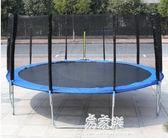 蹦蹦床兒童家用室內外商用彈跳床成人運動戶外健身幼兒園大跳跳床YYS     易家樂