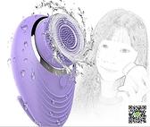 潔面儀 潔面儀電動旋轉洗臉神器毛孔清潔器洗臉刷臉部 洗臉儀充電式 交換禮物