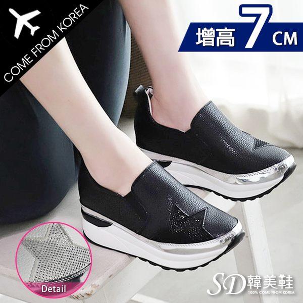 懶人鞋 正韓製 版型偏小 高人氣星星款 舒適 增高7cm 顯瘦 厚底鞋【F712963】2色 SD韓美鞋