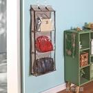 門後牆上櫃旁包包收納神器掛袋掛牆多層布藝牆上收納壁掛包袋防塵 【全館免運】