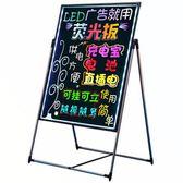 雙11限時巨優惠-熒光板 紐繽LED電子熒光板6080廣告牌黑板熒發光屏手寫立式寫字板留言板 LP