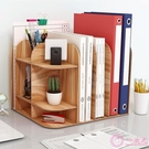 辦公室桌面置物架文件夾收納盒書立盒學生文具用品收納箱檔案資框