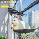 貓吊床 吸盤式掛窩曬太陽神器窗臺吊床太空艙貓窩窗戶玻璃貓咪用品