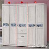 【水晶晶家具】密卡登1.5*6.5呎白橡色三抽衣櫃《No.2‧單只》 CX8353-2