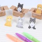 可愛紙箱貓咪N次貼 便利貼 學生用品 設...
