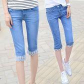 七分牛仔褲 薄款女高腰大碼顯瘦彈力小腳五分褲