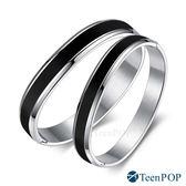 情侶手環 ATeenPOP 西德鋼對手環 完美帝國 黑色款 送刻字 *單個價格* 情人節推薦