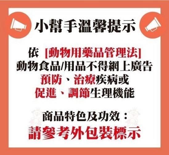*KING WANG *日本Doggyman【犬用低脂野菜迷你餅乾80g】寡糖添加促進腸骨蠕動